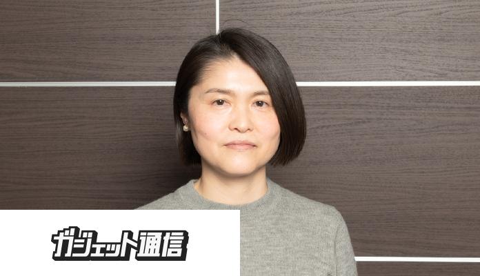 株式会社東京産業新聞社